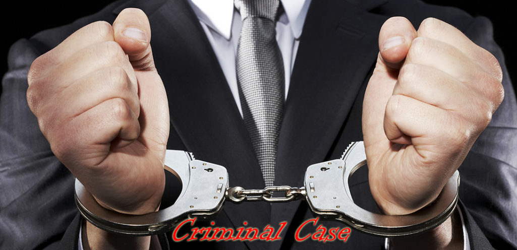 Thoughts on Protecting Your Rights in Criminal Cases